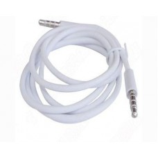 Nice Quality White 3.5mm Aux Stereo Male To Male Audio Cable Cord Adapter For Apple Ipad4 Ipad Air Ipad Mini Iphone 5/5s,ipod All Mp3 Mp4 Players Sony Creative Samsung, All Laptop Pc And Ard 3.5mm Jack Plug By G4gadget®