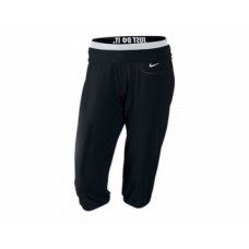 Nike Dri-fit Obsessed Ladies Capri