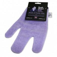 Purple Harry Wash And Polish Mitt